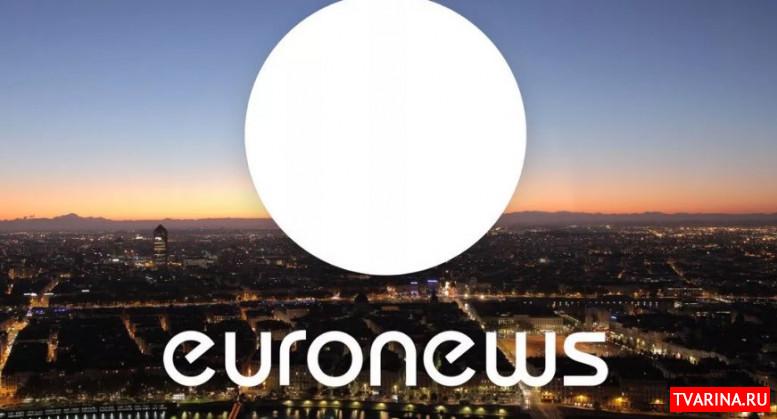 Евроновости прямой эфир бесплатно — смотреть онлайн!