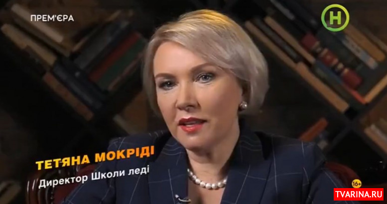 Пацанки 4 сезон 8 выпуск Украина 6 04 2020 Від пацанки до панянки