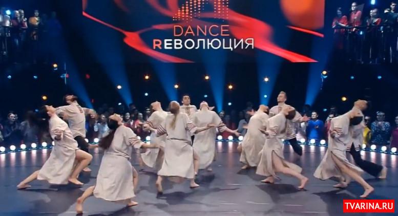 Танцы на Первом 7 выпуск 22.03.2020 Dance революция