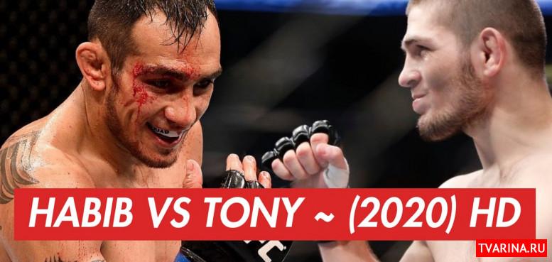 UFC 249 онлайн прямая трансляция Матч ТВ