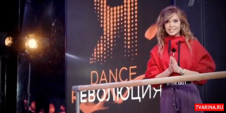 Танцы на Первом 5 выпуск 9.03.2020 Dance революция