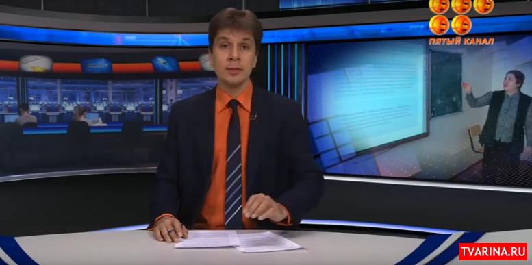 5 канал Караганда прямой эфир бесплатно — смотреть онлайн!