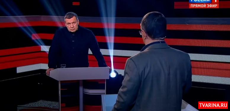 Вечер 16.04.2020 Соловьев смотреть онлайн