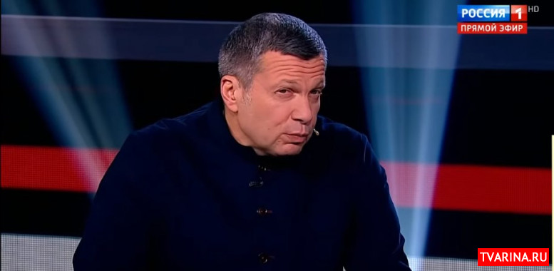 Вечер 17.04.2020 Соловьев смотреть онлайн