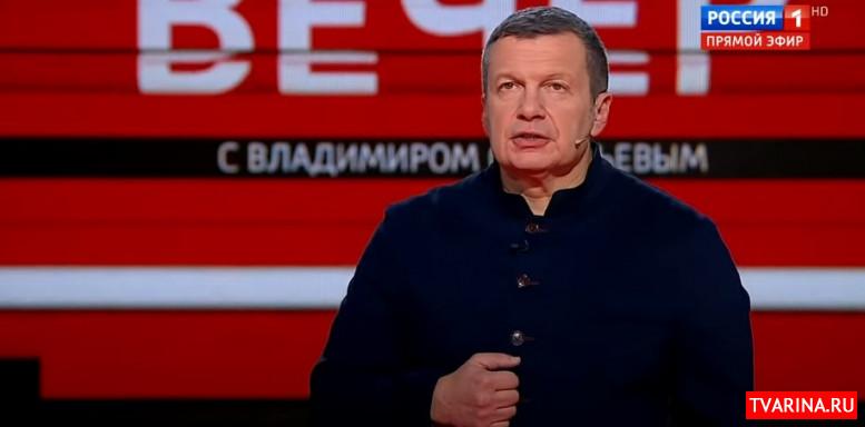 Вечер 22.04.2020 Соловьев смотреть онлайн
