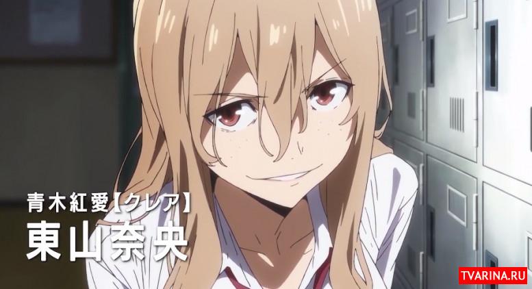 Глейпнир 2 сезон дата выхода аниме