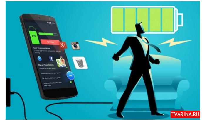 9 полезных советов, которые надолго сохранят батарею вашего смартфона