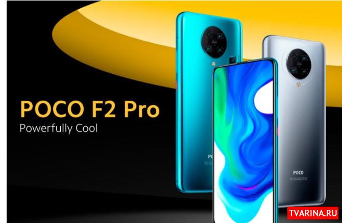 Обзор Poco F2 Pro от Xiaomi: характеристики, главные особенности и цены