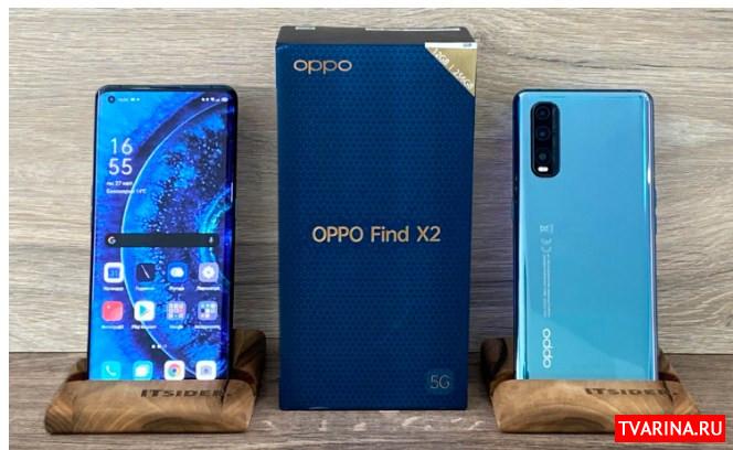 Детальный обзор OPPO Find X2: невероятный экран и максимум мощности. Один из лучших флагманов 2020