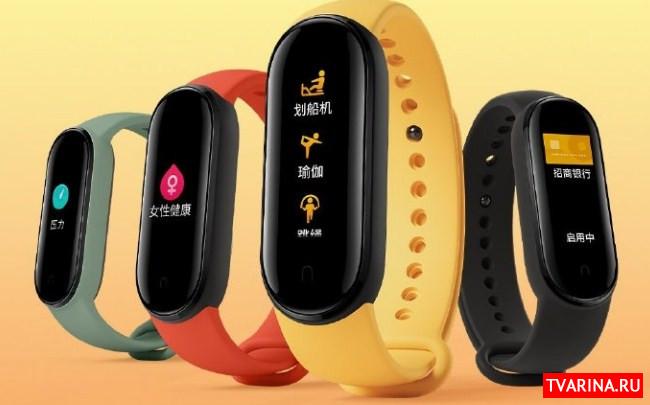 Что известно о Xiaomi Mi Band 5: характеристики, цена, слухи, особенности будущего бестселлера