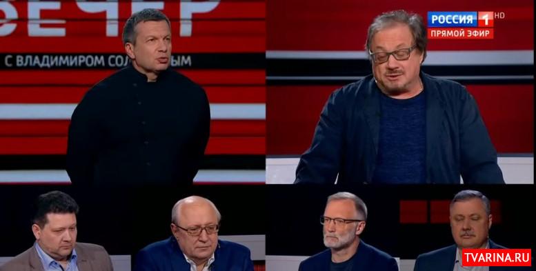 Вечер Соловьев 2.07.2020 смотреть онлайн
