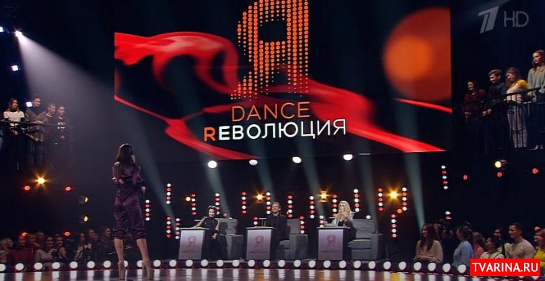 Дэнс революция 5 07 2020 Танцы на Первом канале 8 выпуск