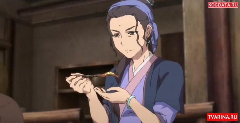 Милая богиня еды 2 сезон аниме