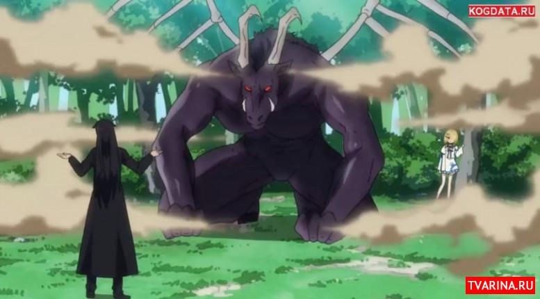 аниме Король демонов, попытайтесь снова 2 сезон дата выхода