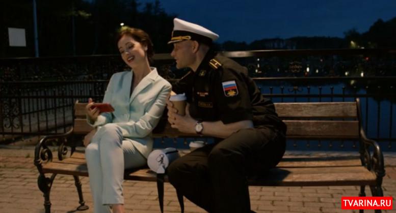 Андреевский флаг 15 и 16 серия 23 июля 2020 сериал