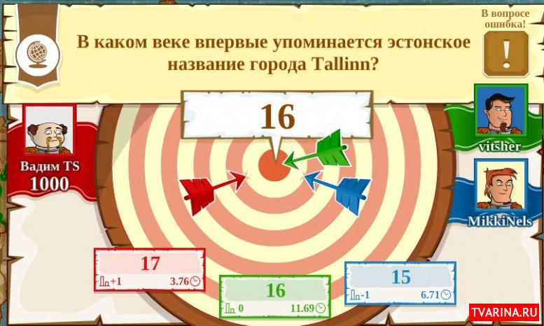 В каком веке впервые упоминается эстонское название города Tallinn?
