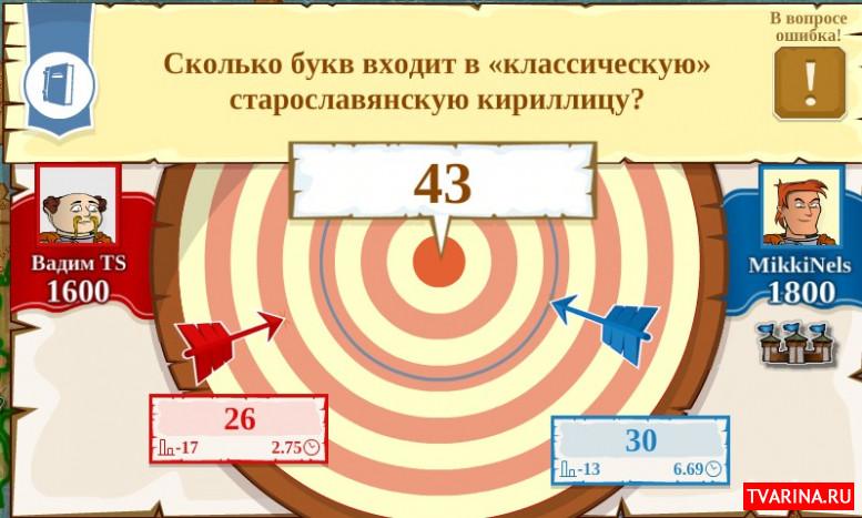 Сколько букв входит в классическую старославянскую кириллицу?