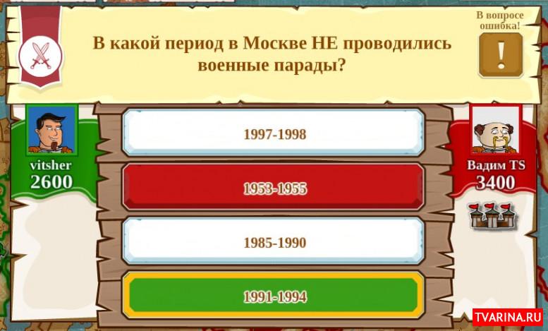 В какой период в Москве не проводились военные парады?
