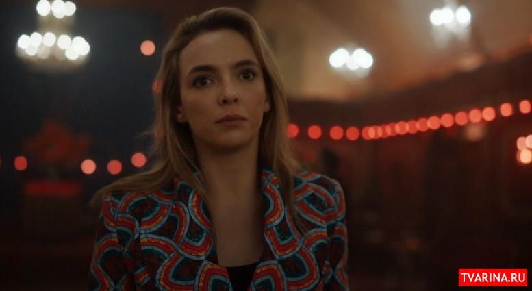 Сериал Убивая Еву отзывы, когда 4 сезон выйдет?