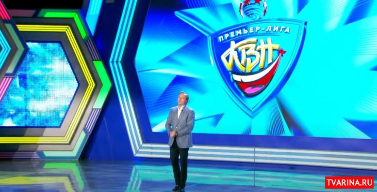 КВН 09.08.2020 премьер лига 2 игра 9 августа
