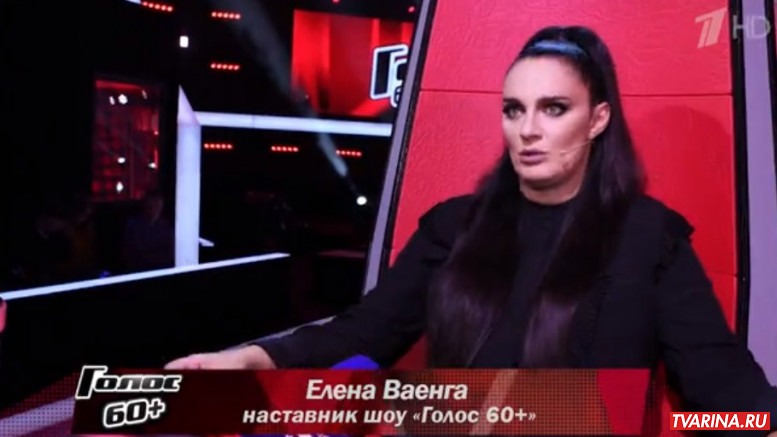 Голос 60+ от 04.09.2020 смотреть онлайн Первый канал
