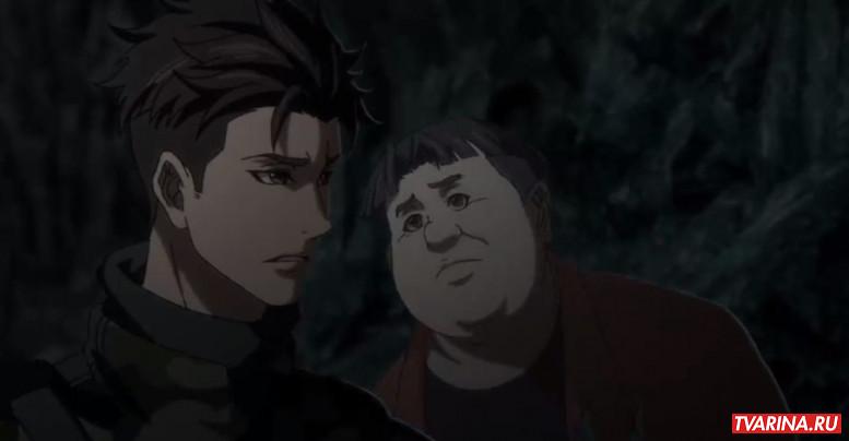Сводки бюро расследований 2 сезон аниме