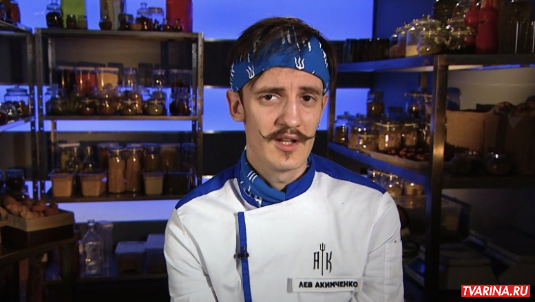 Адская Кухня 21 10 2020 смотреть онлайн бесплатно 4 сезон Ивлев