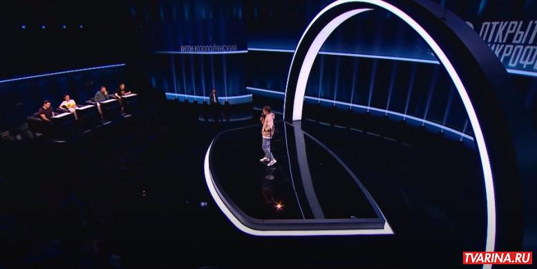 Открытый микрофон 5 сезон 8 серия 02.10.2020 ТНТ