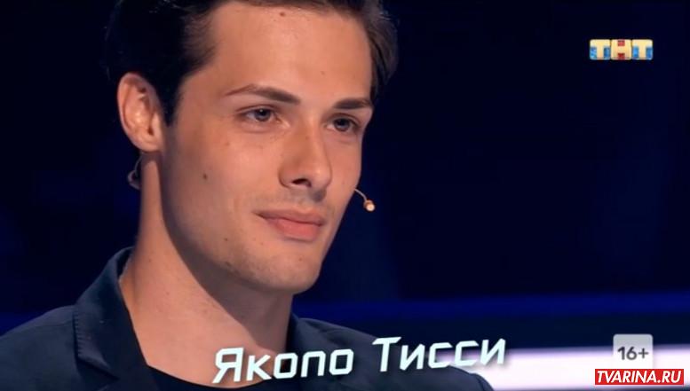 Танцы ТНТ 134 серия, 7 сезон 8 выпуск 17.10.20 (17 октября 2020) смотреть онлайн