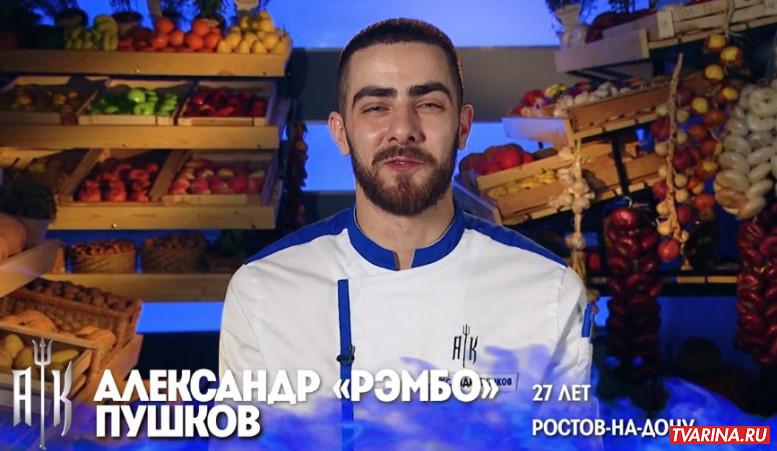 Адская Кухня 4 сезон 11 выпуск 28.10.2020 Пятница