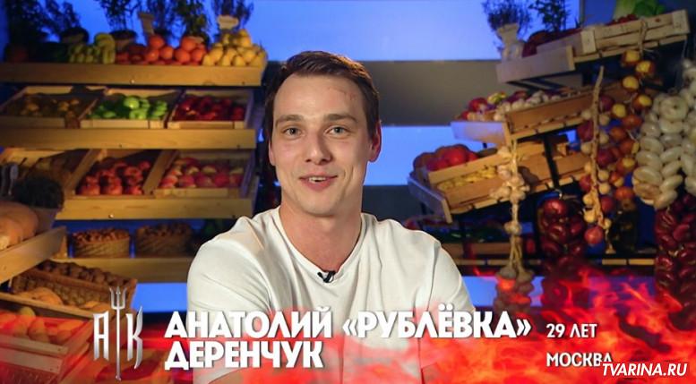Адская Кухня 4 сезон 14 выпуск 18.11.2020 Пятница