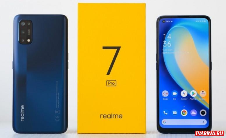 Обзор смартфона Realme 7 Pro: бюджетный почти флагман с революционной зарядкой