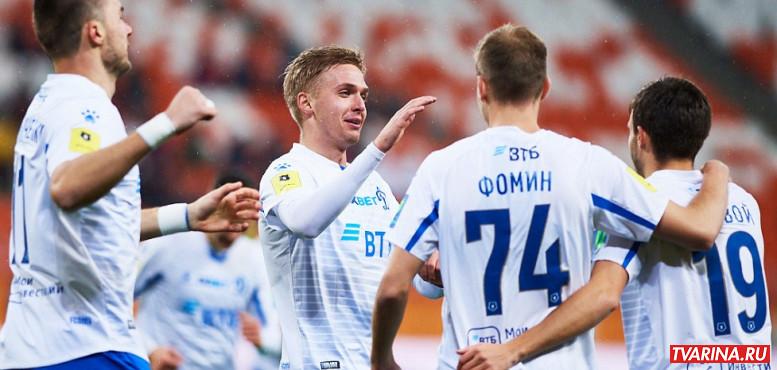 Динамо Локомотив 08.11.2020 смотреть онлайн футбол