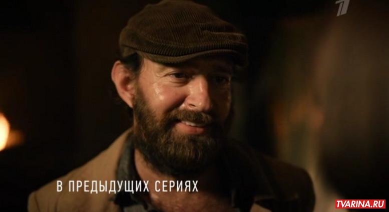 Метод 2 сезон 8 серия 20.12.2020 сериал