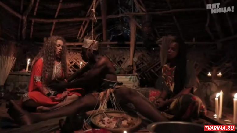 Племя 3 серия 23 12 2020 смотреть онлайн