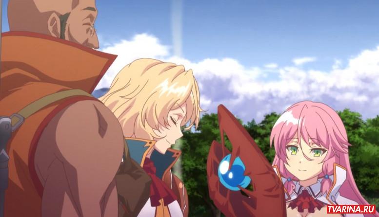Маг-целитель Новый старт 2 сезон аниме