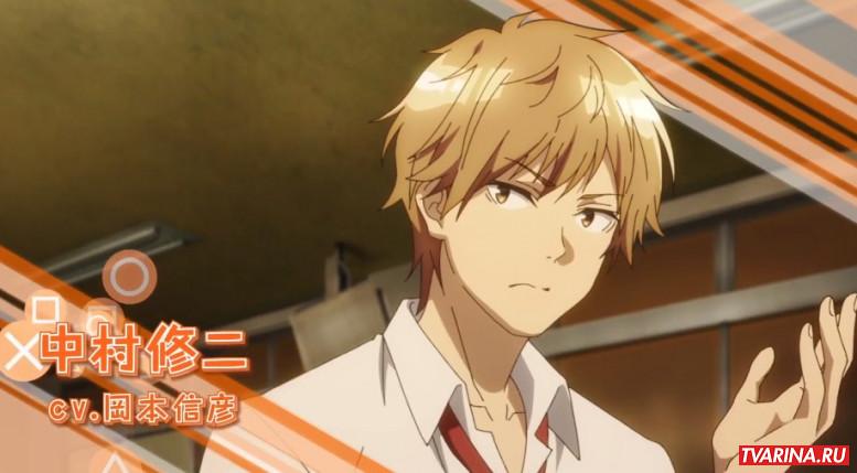 Низкоуровневый персонаж Томодзаки 2 сезон аниме