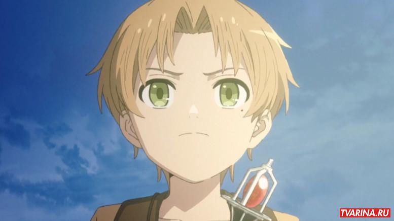 Реинкарнация безработного 2 сезон аниме