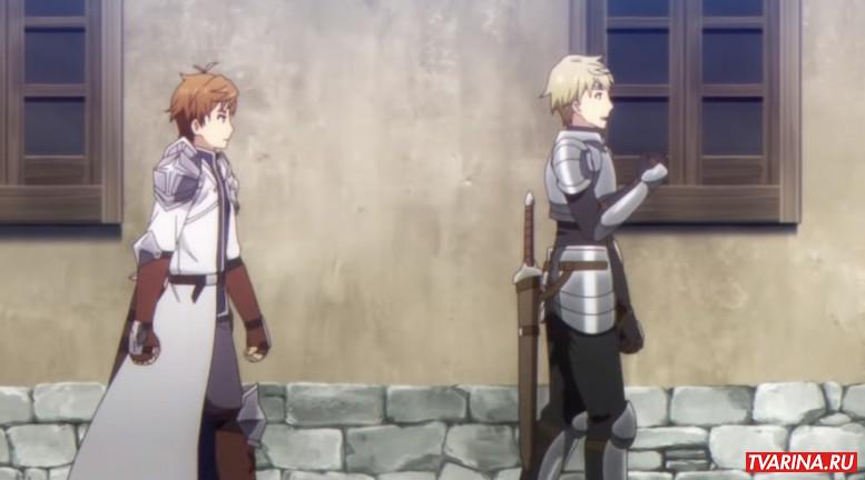 Королевский рейд: Наследники воли 2 сезон аниме
