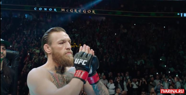 UFC 257 24 января 2021 где смотреть, какой канал?