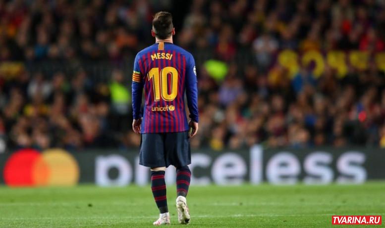 Барса Севилья 10.02.2021 смотреть онлайн футбол