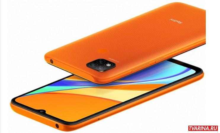 Redmi 9A и 9C: официально анонсированы дешевые смартфоны суббренда Xiaomi