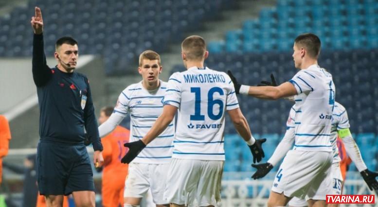 Динамо Киев Брюгге 18 02 2021 онлайн трансляция Футбол 1!