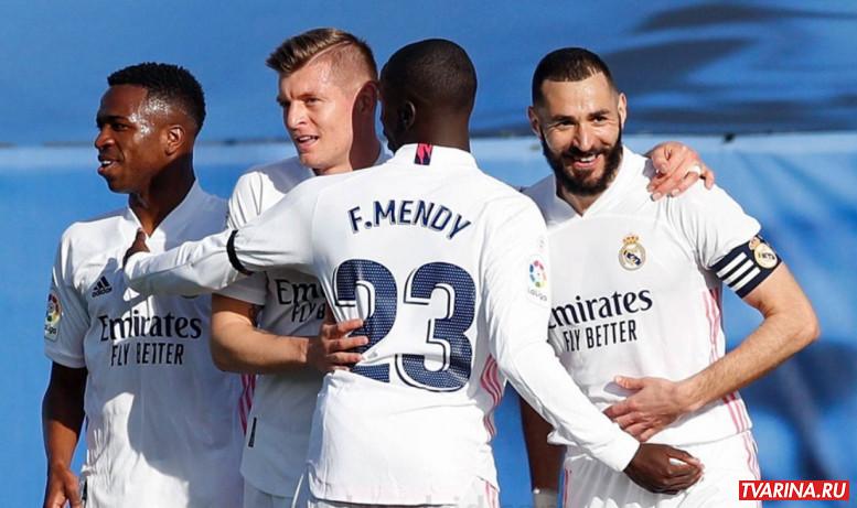 Аталанта Реал Мадрид 24 02 2021 онлайн трансляция Матч ТВ!