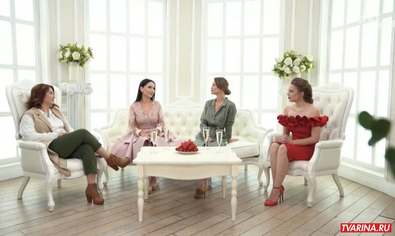 Четыре свадьбы 3 сезон 9 выпуск 18.03.2021 Пятница
