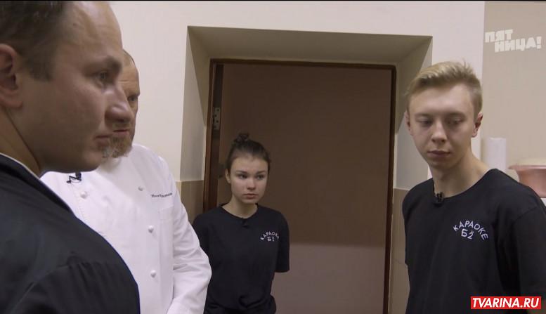 На ножах 7 сезон 6 серия 3 03 2021 смотреть онлайн