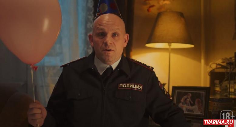 Полицейский с Ютуба 3, 4, 5, 6, 7, 8 серия (2021)