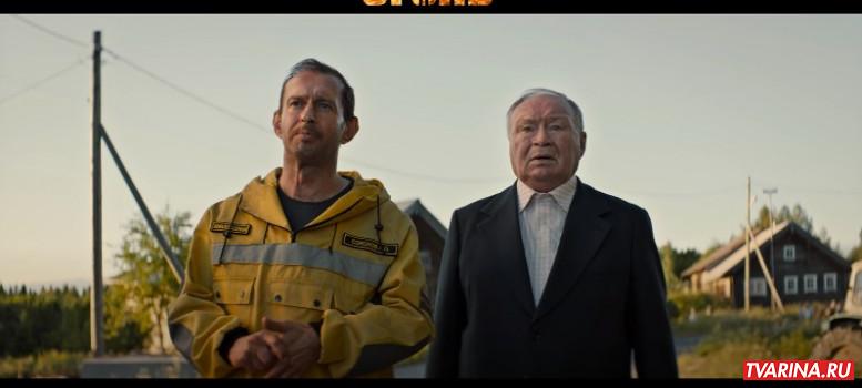Огонь - превосходная актерская игра в российском фильме!