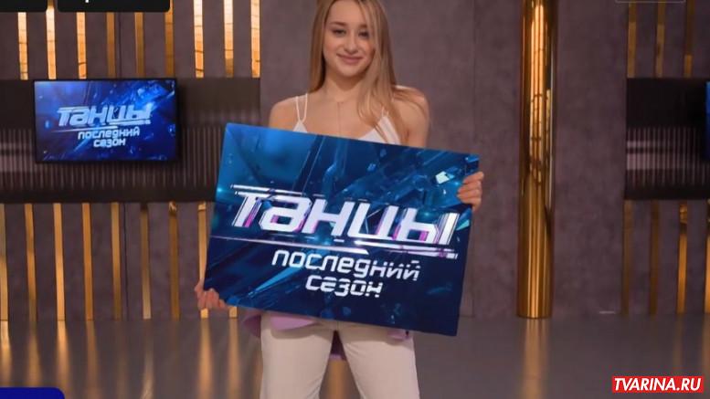 Танцы 24.04 21 смотреть 147 выпуск онлайн на ТНТ Танцы 7 сезон 21 серия 24 апреля