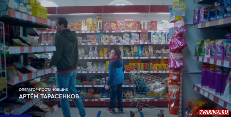 По колено (2021) - музыка из сериала OST